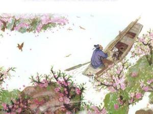 source: http://history.cultural-china.com/en/38History1143.html