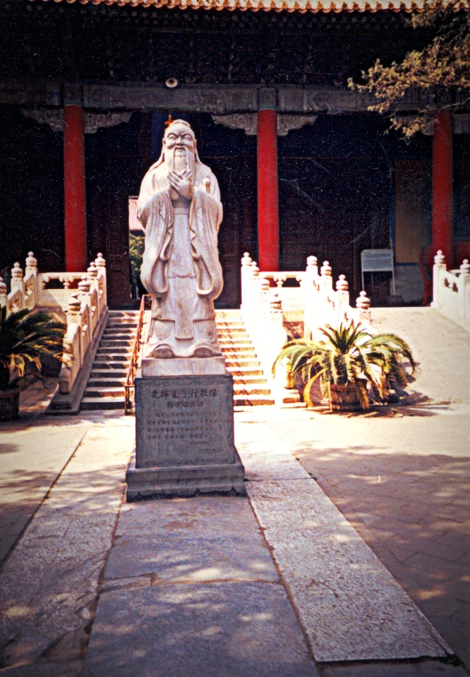 The Temple of Confucius in Beijing (北京孔庙/北京孔廟)